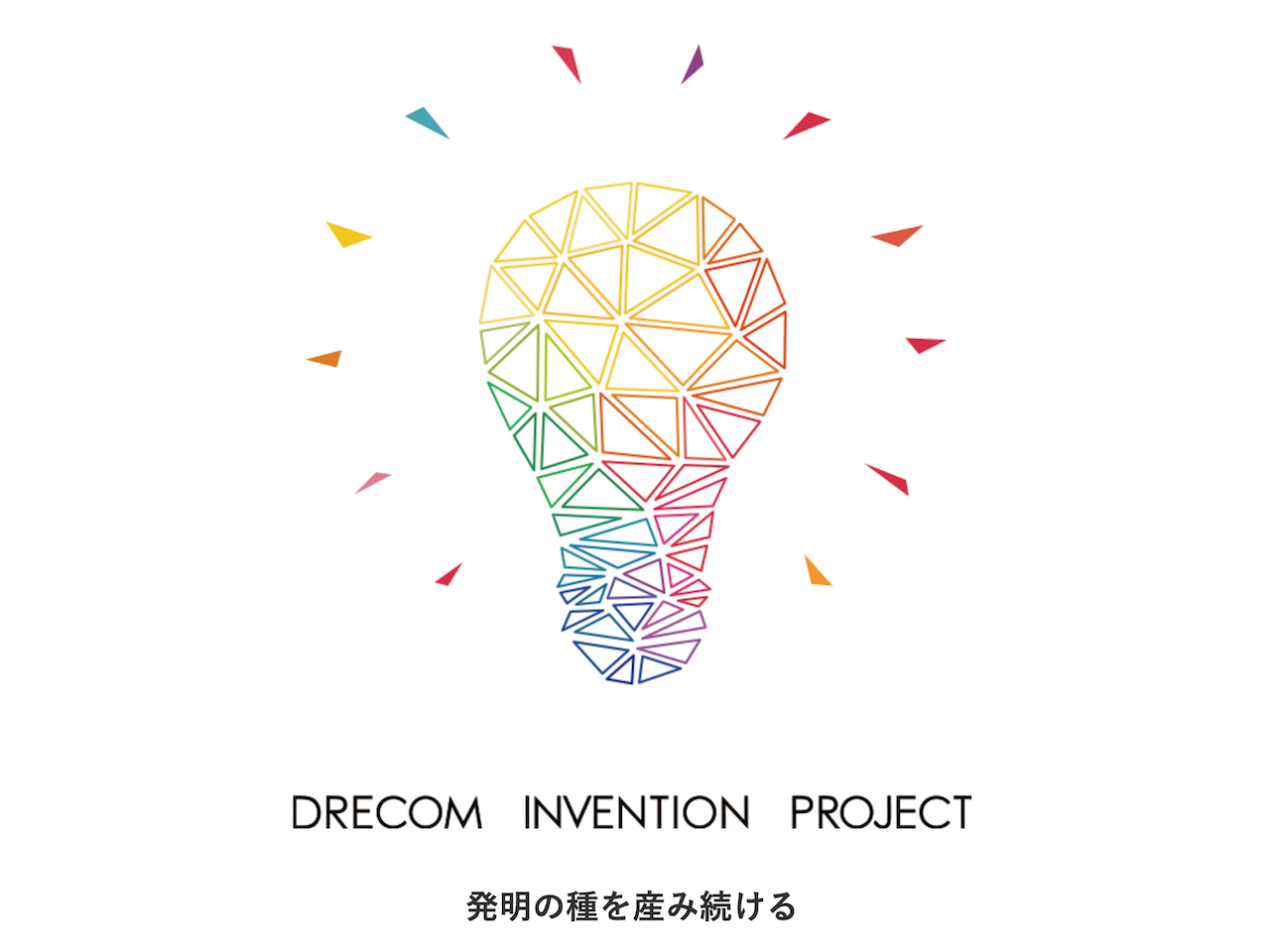 DRIP - Drecom Invention Project