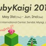 RubyKaigi 2018 今年も Ruby Sponsor として協賛します #RubyKaigi